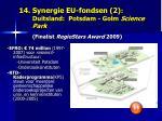14 synergie eu fondsen 2 duitsland potsdam golm science park finalist regiostars award 2009