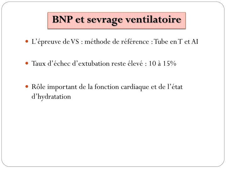 BNP et sevrage ventilatoire