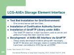lcg alien storage element interface