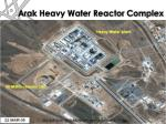 arak heavy water reactor complex