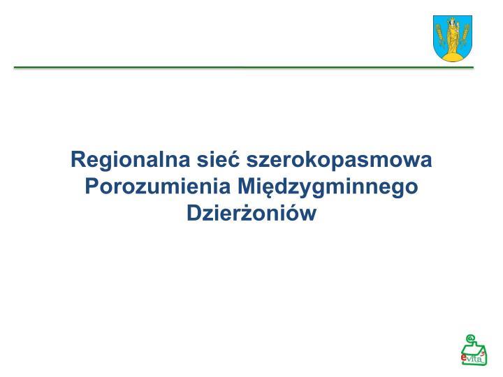 Regionalna sieć szerokopasmowa Porozumienia Międzygminnego Dzierżoniów