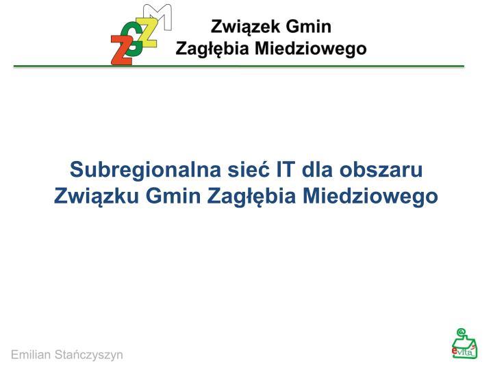 Subregionalna sieć IT dla obszaru Związku Gmin Zagłębia Miedziowego