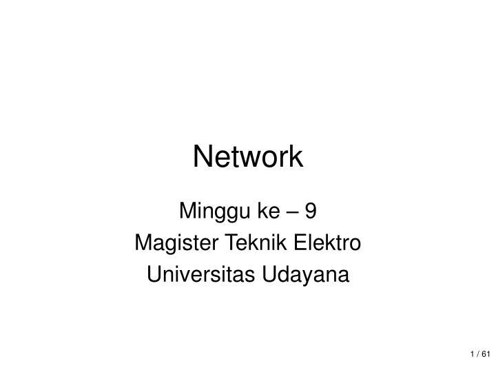 network n.