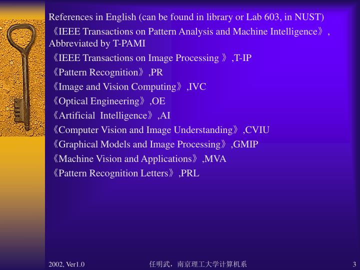 References in English