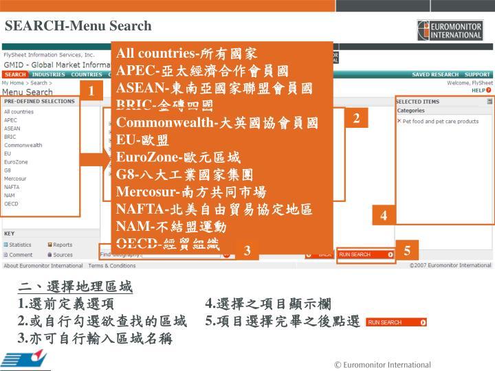 SEARCH-Menu Search