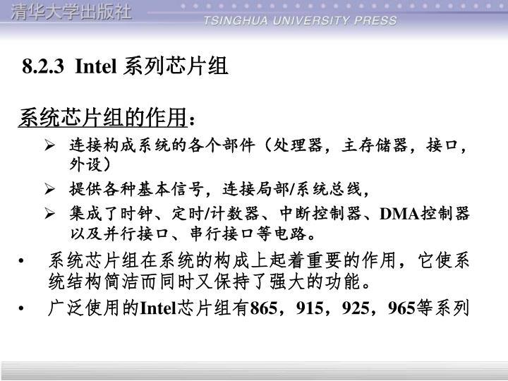 8.2.3  Intel