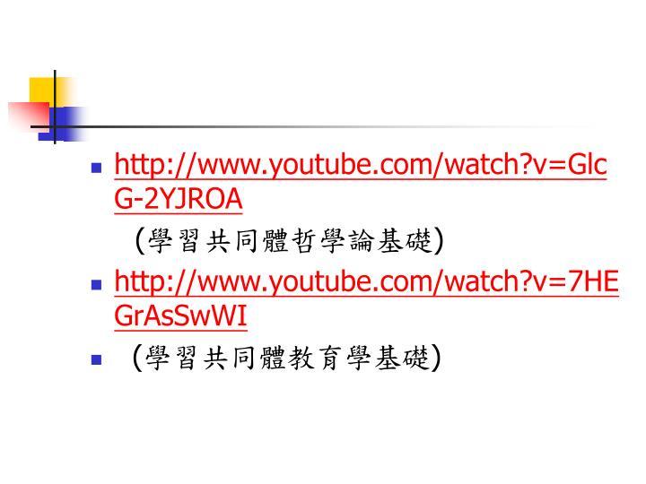 http://www.youtube.com/watch?v=GlcG-2YJROA