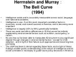 herrnstein and murray the bell curve 1994