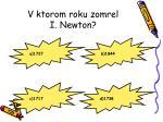 v ktorom roku zomrel i newton