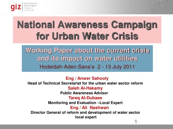 national awareness campaign for urban water crisis n.