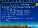 1 hyundai