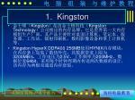 1 kingston