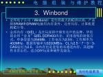 3 winbond