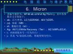 6 micron