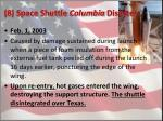 8 space shuttle columbia disaster