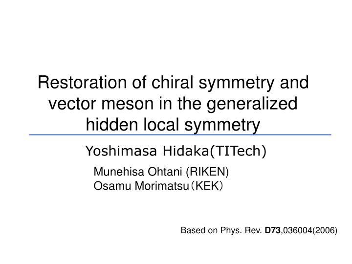 restoration of chiral symmetry and vector meson in the generalized hidden local symmetry n.