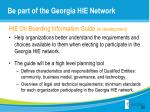 be part of the georgia hie network