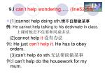 9 i can t help wondering line52 53