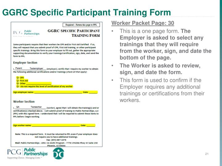 GGRC Specific Participant Training Form