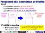 procedure 3 correction of profile