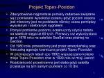 projekt topex posidon