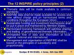 the 12 inspire policy principles 2