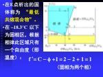 slide222