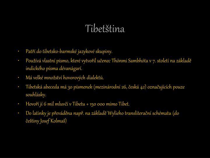 Tibetština