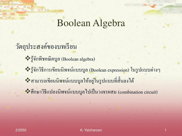 boolean algebra n.
