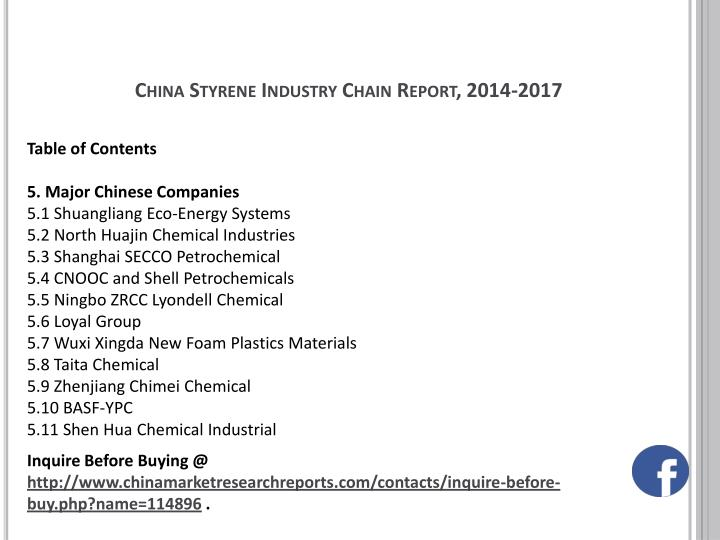 styrene industry chain in china 2014 2017 2009 2010 2011 2012 2013 2014 2015 2016 2017 2018 2019  opportunities in china's pharmaceuticals market 3  chinese pharmaceutical industry value chain.